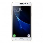 Galaxy J3 Pro