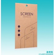 Xiaomi Redmi Note 4 Screen Protector Glass