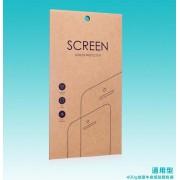 Xiaomi Redmi Note 4 Screen Protector Glass