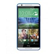 HTC Desire 820s Dual SIM – D820ts