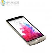LG G3 Beat Dual SIM